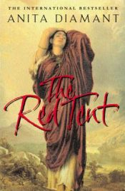 The Red Tent By Anita Diamant, book review