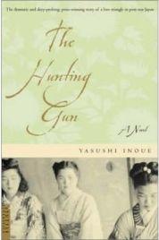 Hunting Gun by Yasushi Inoue, book review