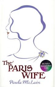 The Paris Wife by Paula McLain, book review