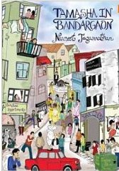 Tamasha In Bandargaon by  Navneet Jagannathan, book review