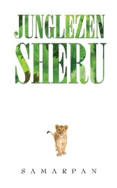 Junglezen Sheru, Samarpan, book review